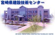 宮崎県産業開発青年隊
