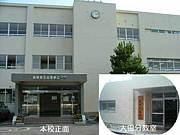 島根県立出雲養護学校