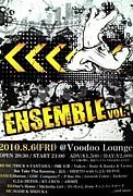 福岡EVENT【ENSEMBLE】