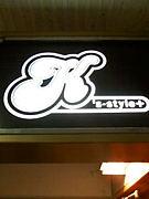 Bar K's style+