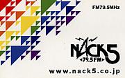 オリジナルNACK5グッズ