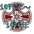 ☆金城学院☆1975〜76年生まれ☆