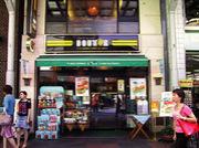 ドトールコーヒー広島金座街店