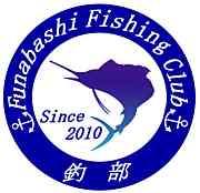 『釣り部』
