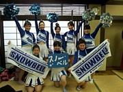 ☆大雪チアリーディングチーム☆