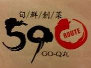 GO〜Q〜丸