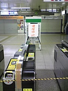 東日本大震災 節電!原発停止を