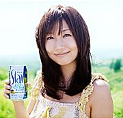 Slat (すらっと)@大塚愛
