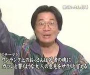 ワンランク上のおっさん福田浩司