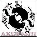 Akeboshi −明星−
