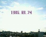 ☆1986年9月24日生まれです☆