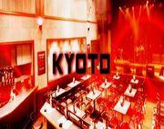 京都からライブへ行こう!!