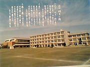 西春町立栗島小学校
