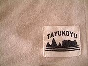 TAYUKOYU