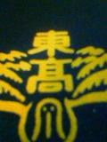 長崎東高49回生