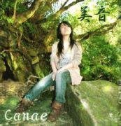 ♥canae♥