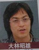 代ゼミ大林昭雄先生
