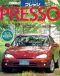 もっとEUNOS PRESSO/AZ-3