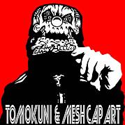 ★TOMOKUNI & Mesh Cap Art★