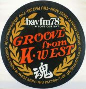 Groove from K-WEST Artists
