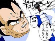 『俺としたことがぁー!!!!!』