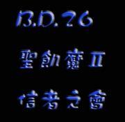 B.D.26式