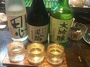 アラフォー酒飲み隊★埼西・都下