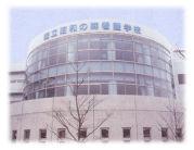 昭和の森看護学校