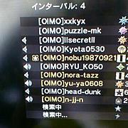 cod mw3  OIMOクラン