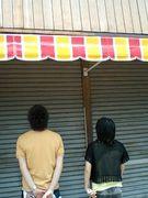 ★☆韮山パン屋倶楽部☆★