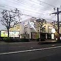 JJCLUB100鹿児島大学前店
