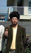 桑高伝説の化学教師OZAWA