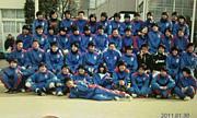 南稜30期生 サッカー部