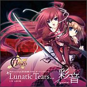Lunatic Tears...