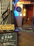 CROP 〜クロープ〜