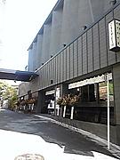 忍者京都迷宮殿