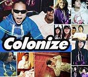 colonize ☆