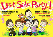 Left Side Party !