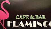 鴨宮CAFE & BAR FLAMINGO