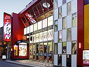 P-TOWN 小倉駅前店