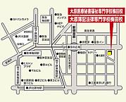 大原簿記専門学校 梅田校