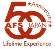 AFS 50期