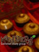 Kacang Loncat (ガムラン研究班)