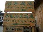 上海だじゃれの会