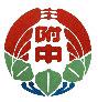 琉球大学附属中or小