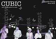 CUBIC(アカペラグループ)
