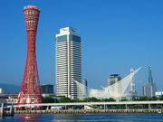 神戸-Kobe-