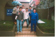 緑地公園寮 2003年度卒業生