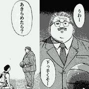 Team かつこ(仮)