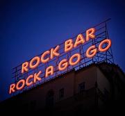 Rock Bar Rock A Go Go Rock道場